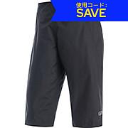Gore Wear C5 GTX Paclite Trail Shorts