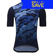 dhb Blok Short Sleeve Jersey - Blue Camo