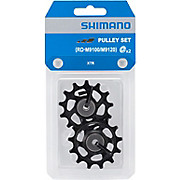 Shimano RD-M9100 Dura Ace 11 Speed Jockey Wheels