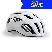 MET Vinci Road Helmet MIPS