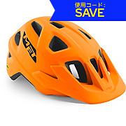 MET Echo Helmet MIPS 2020