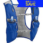 Camelbak Ultra Pro Vest - 2x 1L Quick Stow Flask SS19