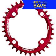 Blackspire Snaggletooth Oval Shimano MTB Chain Ring