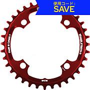 Blackspire Snaggletooth Shimano MTB Chain Ring
