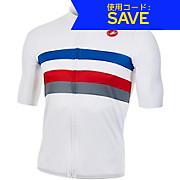 Castelli Confine Jersey Limited Edition 2020