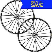 Mavic Deemax Pro Series MTB Wheelset