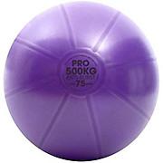 Fitness-Mad Swiss Ball & Pump 75cm