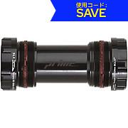 Prime Threaded Bottom Bracket Shimano