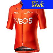 Castelli Team INEOS Aero Race 6.0 Jersey 2020