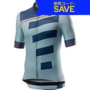 Castelli Trofeo Short Sleeve Jersey
