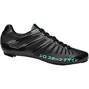 Giro Studio Yasuda Empire SLX Road Shoes SS20