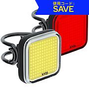 Knog Blinder X Front and Rear Bike Light Set