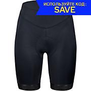 Etxeondo Womens Koma Waist Shorts 2020