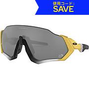 Oakley Flight Jacket TDF Edition Sunglasses