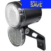 Trelock LS 233 Veo Dynamo Front Bike Light