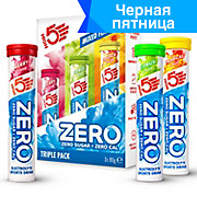 HIGH5 ZERO Triple Pack Hydration Tabs 3 x 20