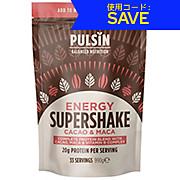 Pulsin Energy Supershake Cacao & Maca 990g