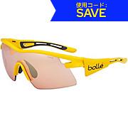 Bolle Vortex Yellow TDF Cycling Sunglasses