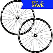 Reynolds TR 307 Carbon MTB Wheelset