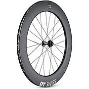 DT Swiss ARC 1100 Dicut Carbon Front Disc Wheel