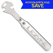 Lezyne CNC Pedal Rod