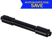 Nukeproof Conversion Kit 15mm to QR