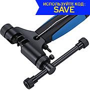 BBB ProfiConnect Chain Tool BTL55